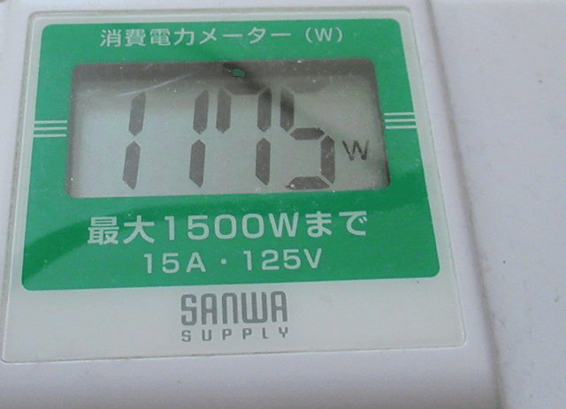1175W