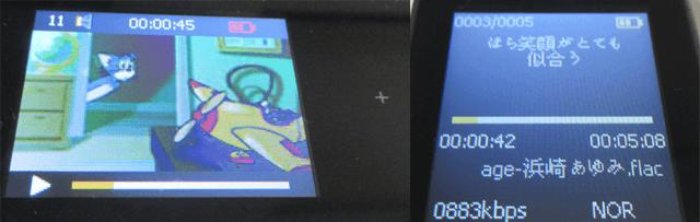 NS-A7Plusの画面