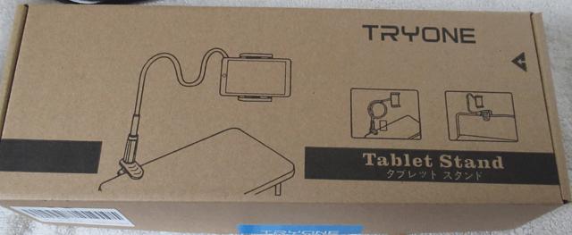 TRYONE 寝ながらタブレットスタンド箱