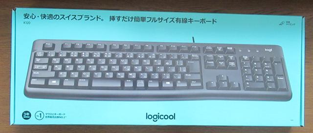 ロジクールの有線キーボード K120箱