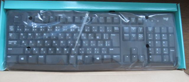 ロジクールの有線キーボード K120袋