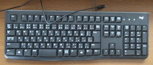 ロジクールの有線キーボード K120