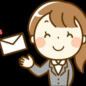 手紙と女性