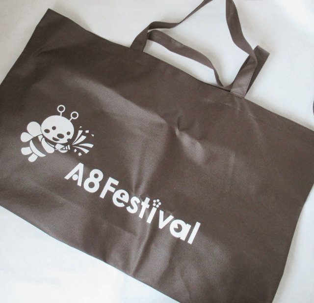 A8Festivalバッグ