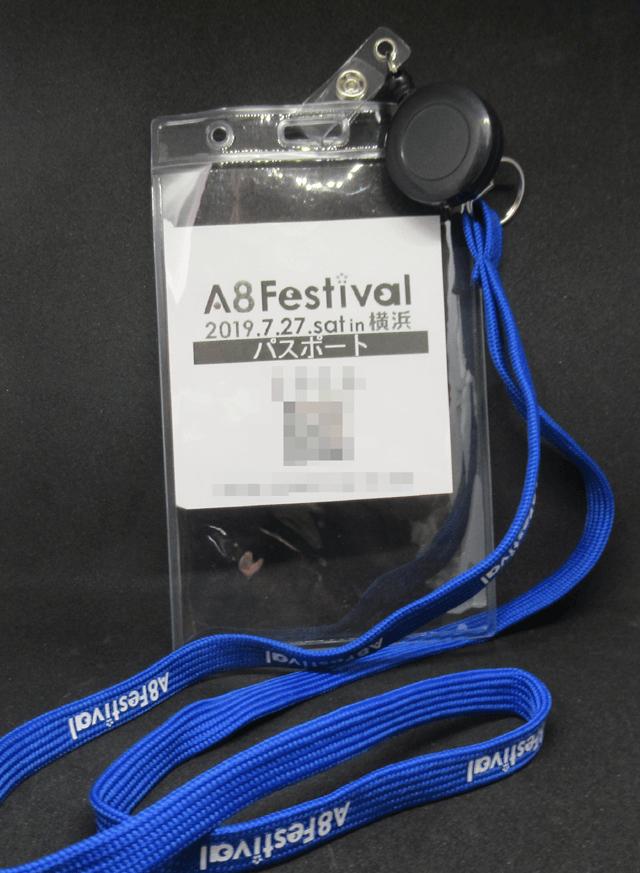 A8Festivalパスポート