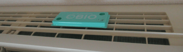 エアコンのカビきれいを設置