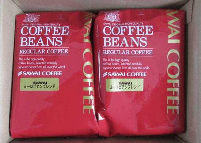 箱に入ったコーヒー豆