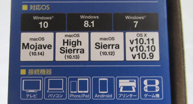 NEC AtermWG2600HP3 無線LANルータの対応OS