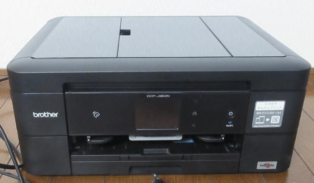 ブラザー インクジェット複合機 PRIVIO ブラック DCP-J963N-B