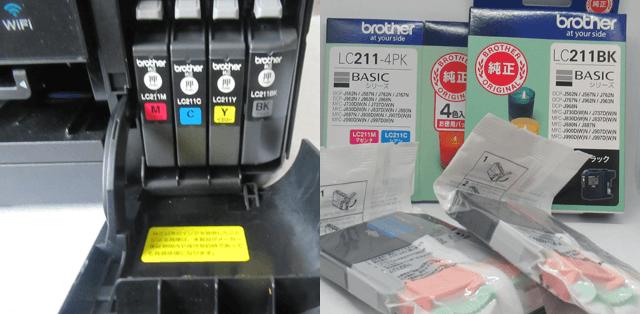 ブラザー インクカートリッジ お徳用4色パック LC211-4PK