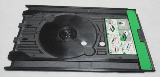 記録ディスク用のトレイ