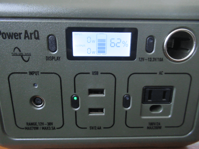 PowerArQ mini のディスプレイ表示