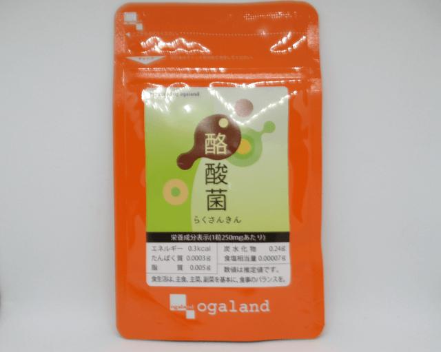 酪酸菌サプリのパッケージ