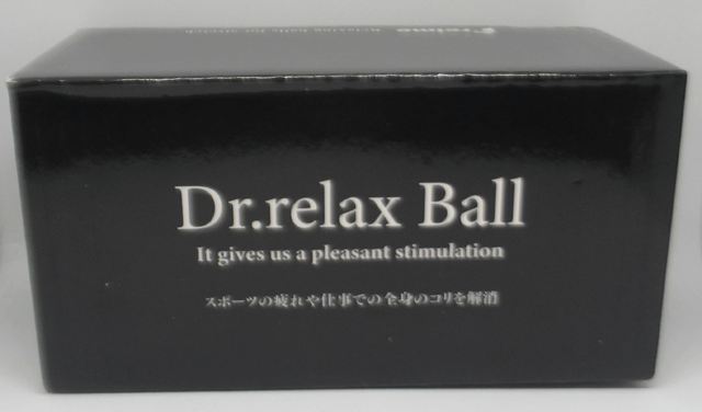 Dr.relax Ballの箱