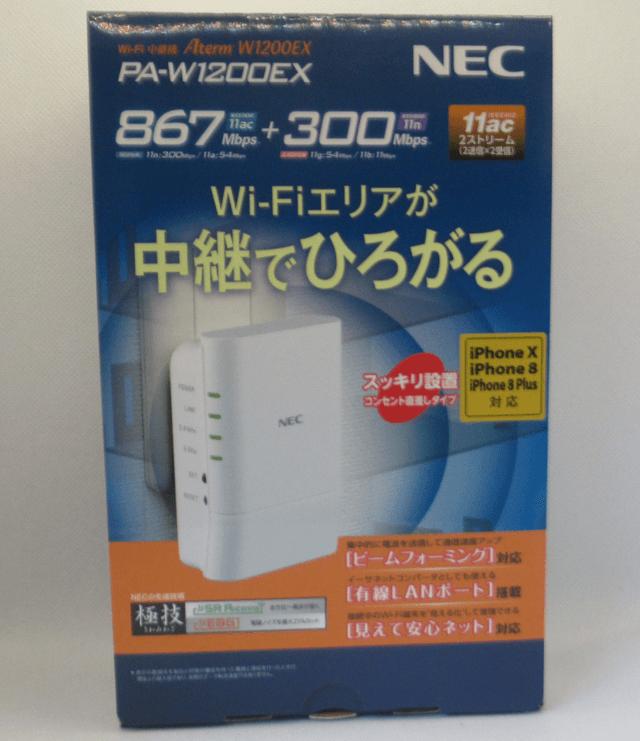 NEC 無線LAN中継機 PA-W1200EX の箱