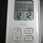 低周波治療器 HV-F021