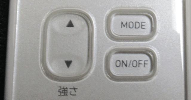 低周波治療器 HV-F021 の操作パネル