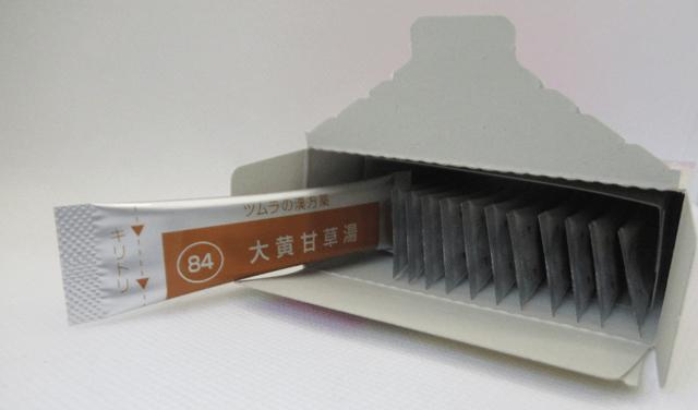 大黄甘草湯エキス顆粒の個別包装