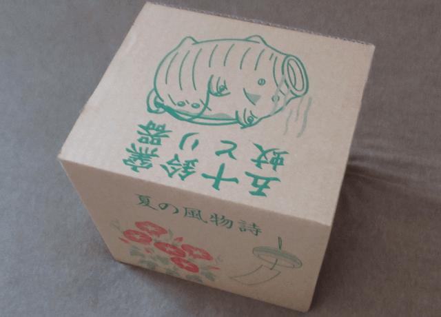蚊遣り器の箱